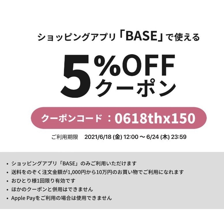 f:id:kusaboshi:20210618112301j:plain