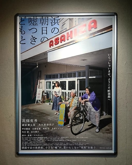 f:id:kusaboshi:20210917185720j:image