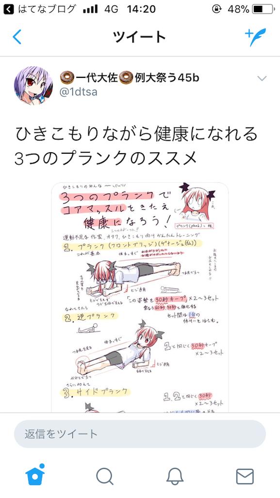 f:id:kusagami:20180321142038p:image
