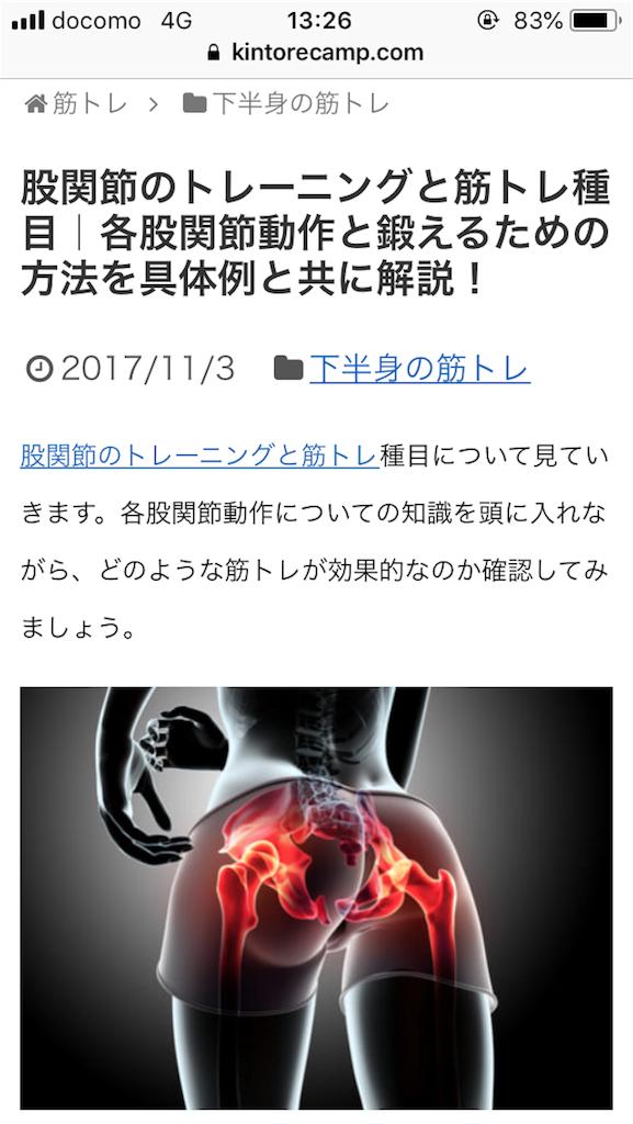f:id:kusagami:20180409133143p:image