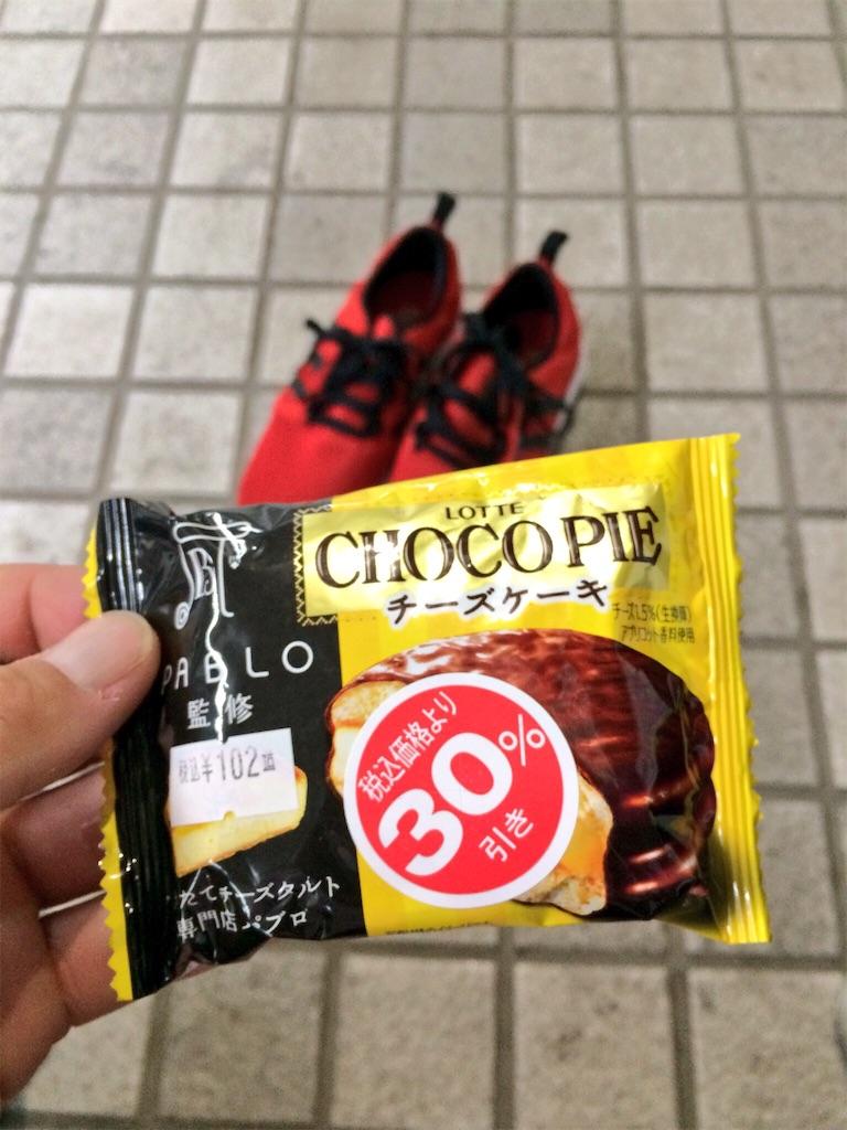f:id:kusagami:20180730084217j:image