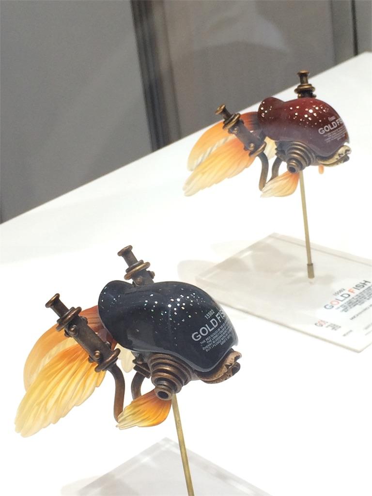 f:id:kusagami:20180802102407j:image