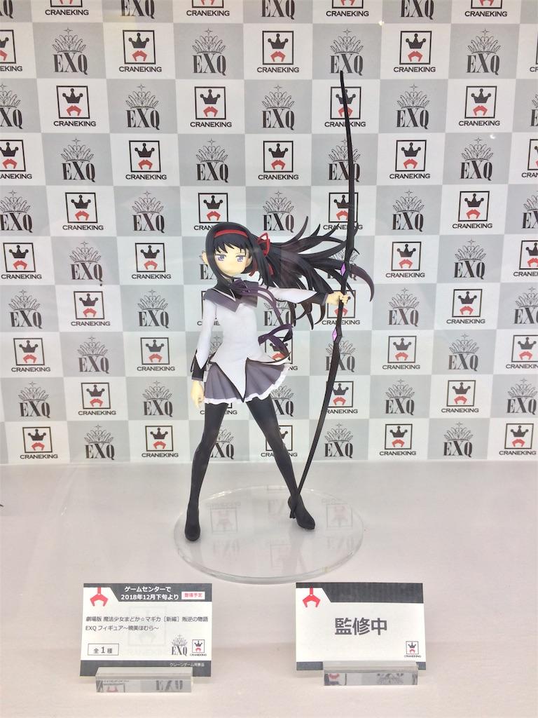 f:id:kusagami:20180802102412j:image