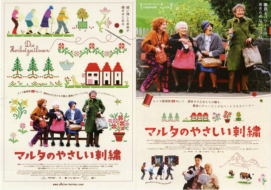 f:id:kusagasuki:20210302223424j:plain