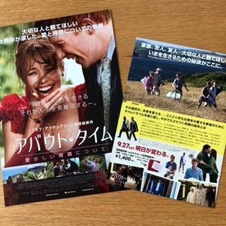 f:id:kusagasuki:20210911102036j:plain