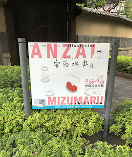 f:id:kusagasuki:20210916183106j:plain