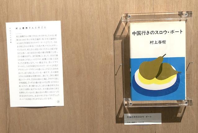 f:id:kusagasuki:20210916184528j:plain