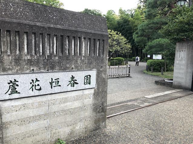 f:id:kusagasuki:20210916211301j:plain