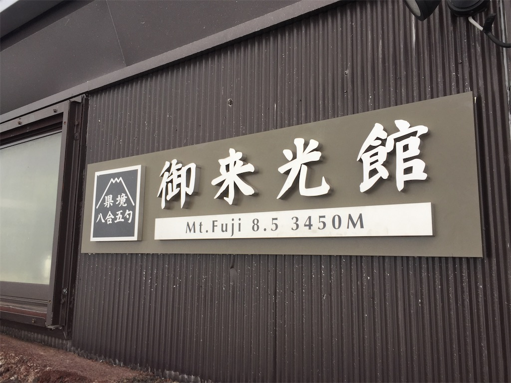 f:id:kusahiki:20190812132108j:image