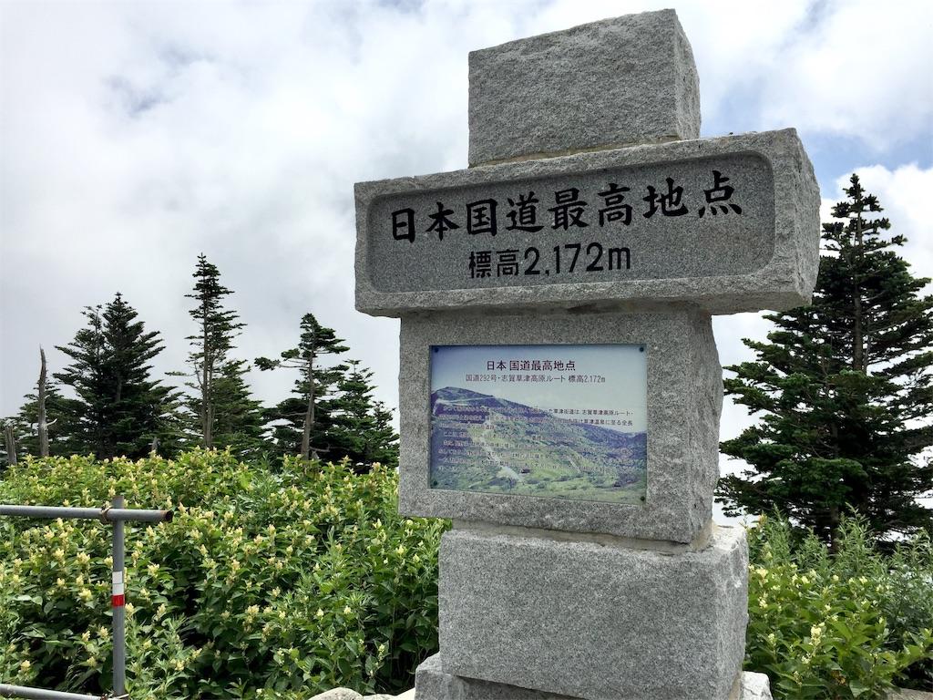 f:id:kusahiki:20190812180112j:plain