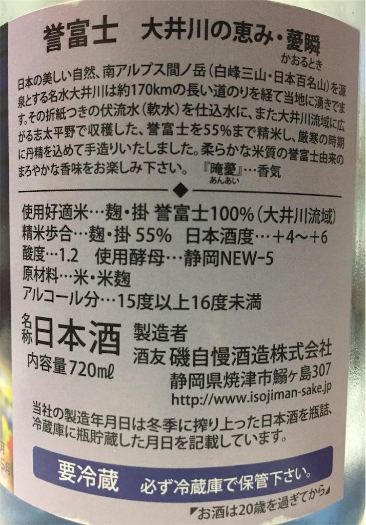 f:id:kusahiki:20200203204600j:image