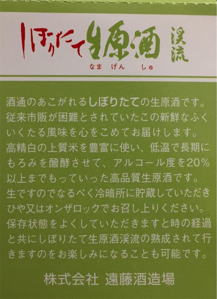 f:id:kusahiki:20200315230022j:image