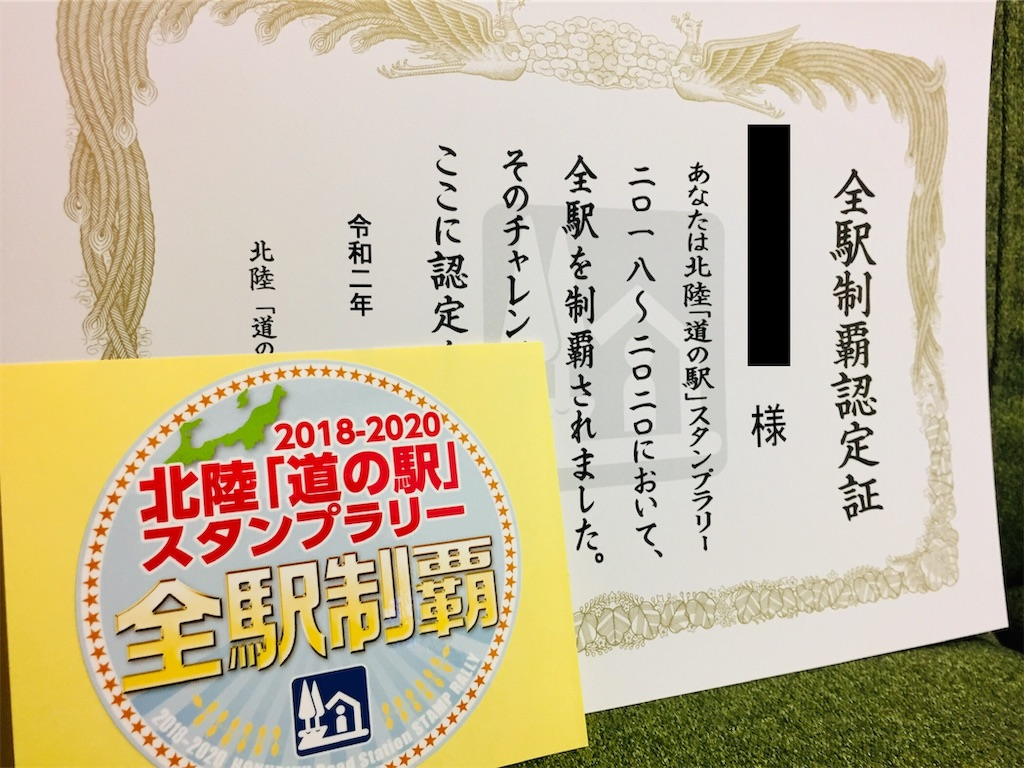 f:id:kusahiki:20200328150723j:image