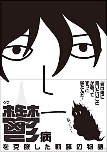 f:id:kusakaberyotaro:20191108154814j:plain