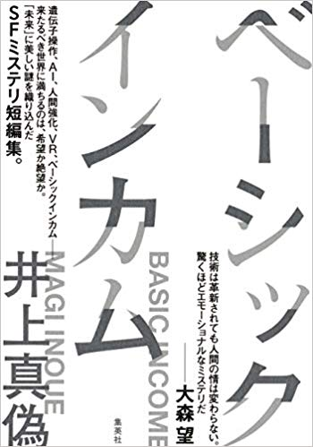 f:id:kusakaberyotaro:20191119153827j:plain