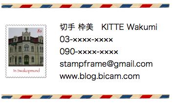 f:id:kusakammuri:20130520222244p:image:h150