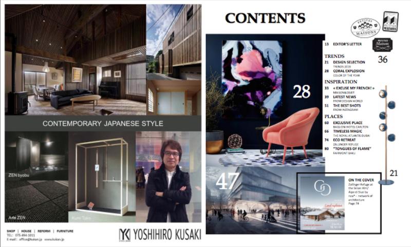 f:id:kusaki:20190108102122j:image