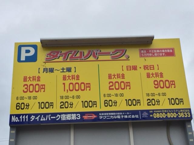 f:id:kusakimuryou:20160706132708j:plain