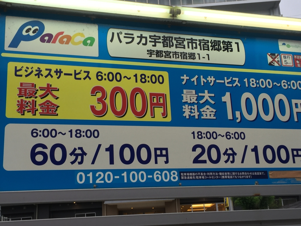 f:id:kusakimuryou:20160706141352j:plain