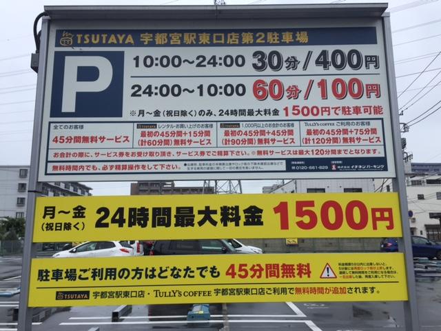 f:id:kusakimuryou:20160707234508j:plain