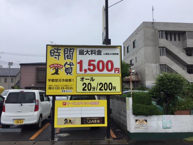 f:id:kusakimuryou:20160707234535j:plain