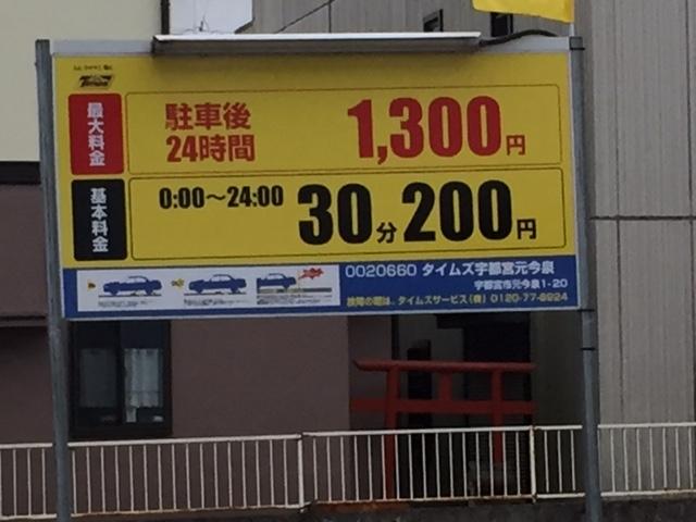 f:id:kusakimuryou:20160709153238j:plain