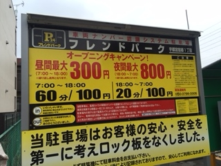 f:id:kusakimuryou:20160817160506j:plain