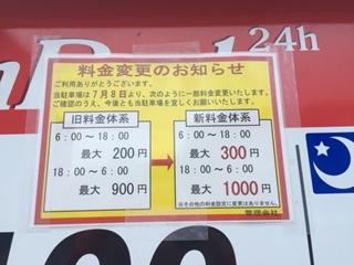 f:id:kusakimuryou:20160817160616j:plain