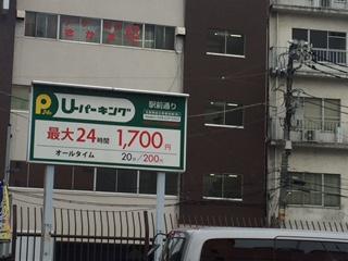 f:id:kusakimuryou:20160817162820j:plain