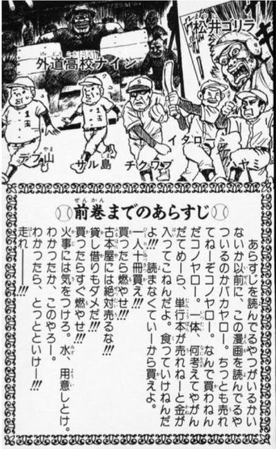 f:id:kusakimuryou:20160910002649j:plain