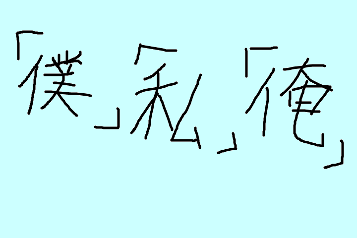 f:id:kusakimuryou:20161008135711p:plain