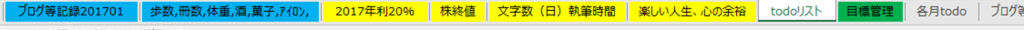 f:id:kusakimuryou:20170104120858p:plain