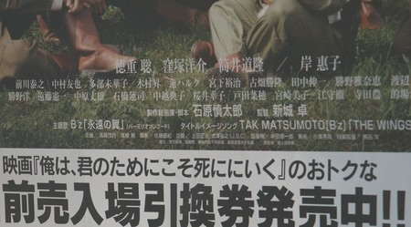 f:id:kusamachi:20070508162752j:image