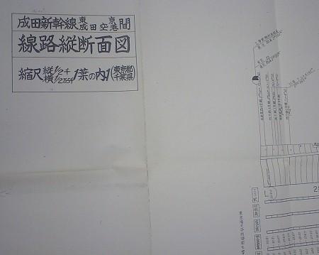 f:id:kusamachi:20080813201820j:image