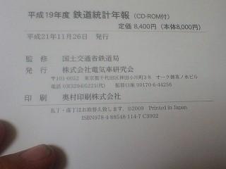 f:id:kusamachi:20091219204137j:image:left