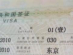 f:id:kusamachi:20100405150000j:image:left