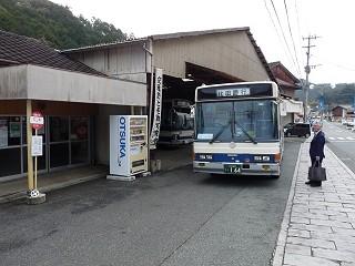 f:id:kusamachi:20100412163043j:image:left