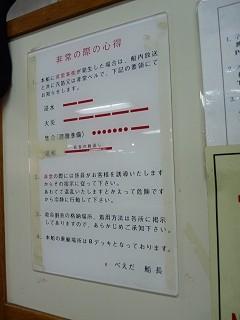 f:id:kusamachi:20100417155521j:image:left