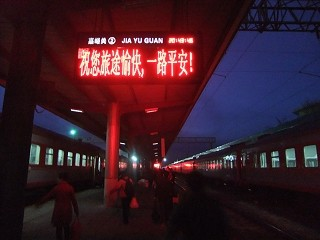 f:id:kusamachi:20100427002341j:image:left