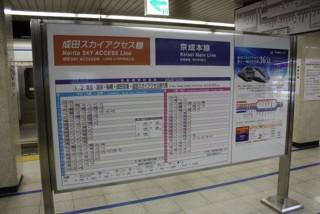 f:id:kusamachi:20100803222843j:image:left