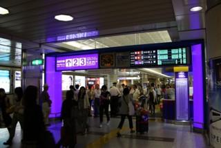 f:id:kusamachi:20100803222849j:image:left