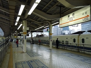 f:id:kusamachi:20100810002519j:image:right