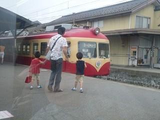 f:id:kusamachi:20100816162952j:image:left