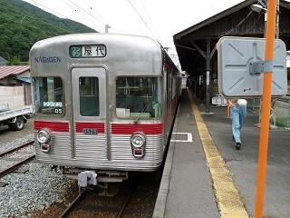 f:id:kusamachi:20100816162953j:image:left