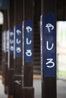 f:id:kusamachi:20100816162954j:image:left