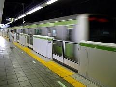 f:id:kusamachi:20100831170032j:image:left