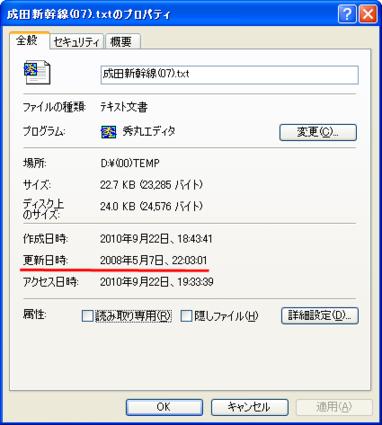 f:id:kusamachi:20100922193821p:image:right
