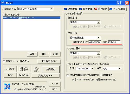 f:id:kusamachi:20100922193905p:image