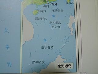 f:id:kusamachi:20101011085932j:image:left
