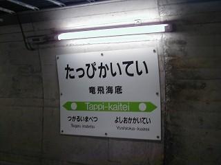 f:id:kusamachi:20101012110316j:image:right